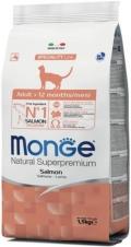 Monge Adult Salmon - сухой корм для взрослых кошек с лососем