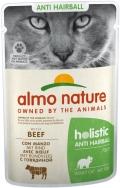 Almo Nature Holistic Anti Hairball - паучи для вывода шерсти у кошек с говядиной (70 г)