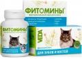 Veda - Фитомины с фитокомплексом для зубов и костей для кошек (50 г)