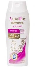 """Animal Play - шампунь для котят """"без слез"""" (250 мл)"""