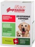 Фармавит Нео - витаминно-минеральный комплекс для беременных и кормящих собак (90 таб.)