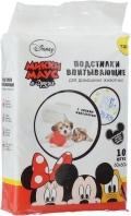 """Triol Disney - подстилки впитывающие на липучках """"Pluto"""" 60 x 60 см (10 шт.)"""
