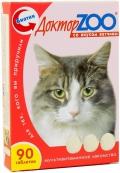 Доктор Zoo - мультивитаминное лакомство для кошек со вкусом ветчины (90 таб.)