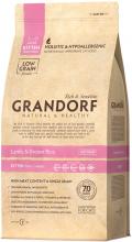 Grandorf Kitten - сухой корм для котят с ягненком и рисом