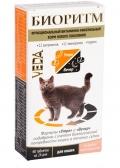 Veda - Биоритм витаминно-минеральный комплекс для кошек со вкусом морепродуктов (48 таб.)