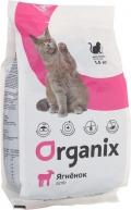 Organix Lamb - сухой корм для кошек с ягненком