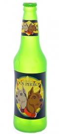 "Silly Squeakers Beer Bottle Dos Perros - Виниловая игрушка-пищалка для собак Бутылка пива ""Два пса"""