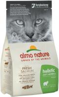 Almo Nature Holistic Anti Hairball - сухой корм для кошек контроль вывода шерсти с лососем и рисом