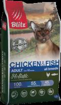 Blitz Holistic - сухой низкозерновой корм для взрослых кошек с курицей и рыбой