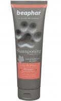 "Beaphar Shampooing - Беафар французский премиум-шампунь ""Блестящая шерсть"" для собак (250 мл)"