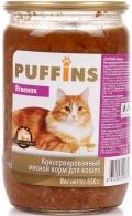 Puffins - консервированный корм для взрослых кошек, ягненок, банка (650 г)