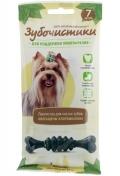 """Зубочистики - """"Мятные"""" для собак мелких пород, для поддержания пищеварения (7 шт.)"""