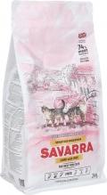 Savarra Sensitive - сухой корм для кошек с чувствительным пищеварением с ягненком и рисом