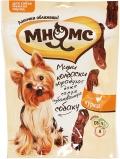 Мнямс - мини-колбаски с курицей для собак мелких пород (75 г)