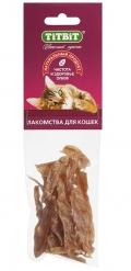 TiTBiT - филе куриное (соломка) для кошек (мягкая упаковка, 14 г)