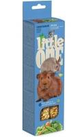 Little One - Палочки для морских свинок, кроликов и шиншилл с овощами (2 по 60 г)