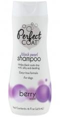 8 in1 PC Shampoo and Conditioner Black Pearl - Шампунь-кондиционер для собак темных окрасов с ароматом бойзен-ягоды (473 мл)