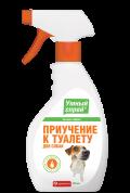 Apicenna Умный спрей - приучение к туалету для собак (200 мл)