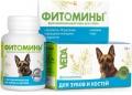 Veda - Фитомины с фитокомплексом для зубов и костей для собак (50 г)