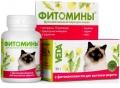 Veda - Фитомины с фитокомплексом для выгонки шерсти для кошек (50 г)