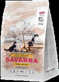 Savarra Light - сухой корм для кошек с избыточным весом с индейкой и рисом