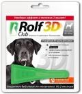 Rolf Club 3D - капли от внешних паразитов для собак 40-60 кг (4 мл)
