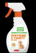 Apicenna Умный спрей - приучение к туалету для кошек (200 мл)