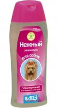 АВЗ - Нежный зоошампунь для собак, гипоаллергенный (270 мл)