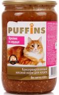 Puffins - консервированный корм для взрослых кошек, кролик и сердце, банка (650 г)