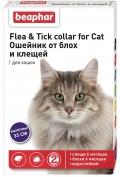 Beaphar - ошейник от блох и клещей для кошек (35 см) фиолетовый