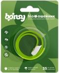 Bonsy - антипаразитарный БИОошейник для котят и кошек, яблочная нежность (35 см)