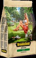 Brooksfield Puppy - сухой корм для щенков с говядиной и рисом