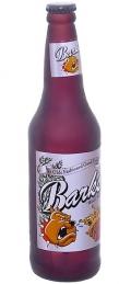 "Silly Squeakers Beer Bottle Barks - Виниловая игрушка-пищалка для собак Бутылка пива ""Лай"""