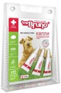 Mr. Bruno - Грин Гард капли отпугивающие внешних паразитов для средних собак весом 10-30 кг (3 пипетки по 2,5 мл)