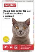 Beaphar - ошейник от блох и клещей для кошек (35 см) желтый