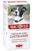 Чистотел - Глистогон антигельминтная суспензия для собак (7 мл)