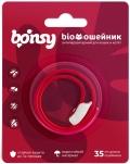 Bonsy - антипаразитарный БИОошейник для котят и кошек, вишневый (35 см)