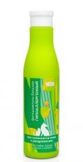 Veda - Фитошампунь-бальзам Гипоаллергенный для собак и кошек (250 мл)