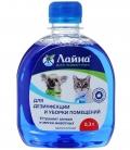 Лайна - Средство дезинфицирующее для животных, концентрат (300 мл)