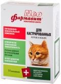 Фармавит Нео - витаминно-минеральный комплекс для кастрированных котов и кошек (60 таб.)