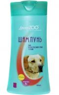 Доктор Zoo - Шампунь для короткошерстных собак (250 мл)