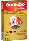 Bayer Больфо - Ошейник для мелких собак и кошек (35 см)