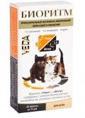 Veda - Биоритм витаминно-минеральный комплекс для котят (48 таб.)