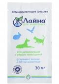 Лайна - Средство дезинфицирующее для животных, концентрат (30 мл)